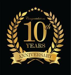 anniversary golden laurel wreath 10 years 2 vector image