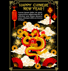 chinese new year gold dragon vector image
