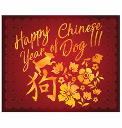 happy new year year of the dog 2018 vector image