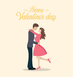 happy valentines day with loving couple vector image