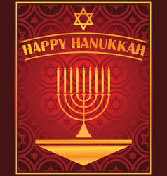 Celebratory golden bright background for hanukkah vector