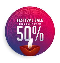 happy diwali festival sale label design vector image