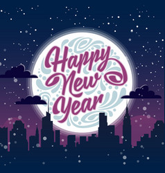 happy new year holiday greeting card vector image