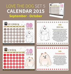 LOVE THE DOG CALENDAR 2015 SET 5 vector
