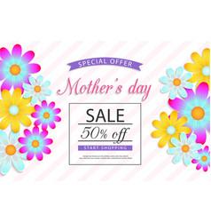 mothers day sale off discount vaucher brochure vector image