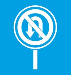 No u turn road sign icon white vector