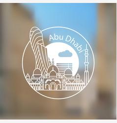 Sheikh zayed mosque abu dabhi uae vector