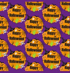 halloween seamless pattern infinite background vector image