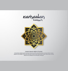 abstract mandala ornament pattern element design vector image