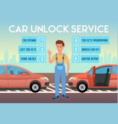 Car unlock service flat vector
