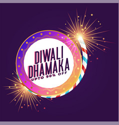 Diwali festival big sale and offer background vector