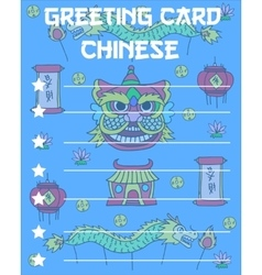 Greeting card chinese on blue backgrounds vector
