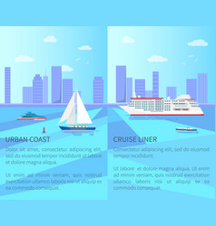 urban coast and spacious cruise liner posters vector image vector image