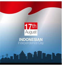 17 agustus indonesia merdeka vector image