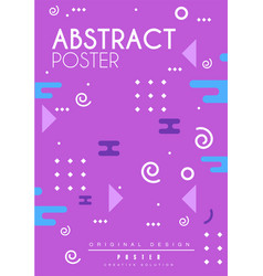 Abstract poster purple bright placard template vector