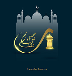ramadan kareem calligraphy with mosque background vector image