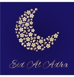 greeting card for Eid Al Adha vector image