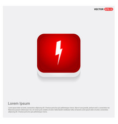 current icon vector image