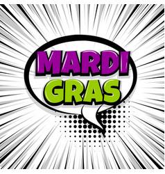 mardi gras comic text stripperd backdrop vector image