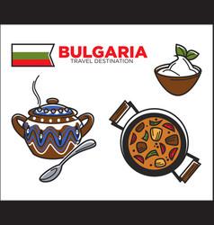 Traditional bulgarian food vector