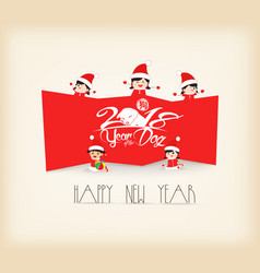 colorful happy new year 2018 kids background year vector image
