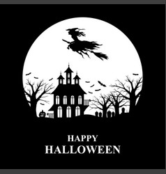 congratulatory halloween card with witch and moon vector image