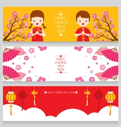 Happy Chinese New Year Banners Set vector image