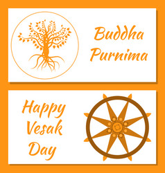 Buddhist holiday - vesak flyers for event vector