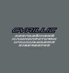 cyrillic italic hollow sans serif font vector image