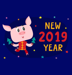 pig in chinese costume with christmas tree vector image