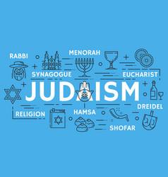Poster judaism religious line symbols vector