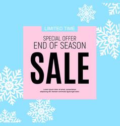winter end season sale poster template vector image