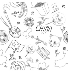 China Icons Pattern vector image