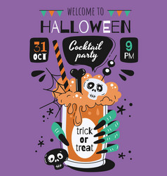 halloween cocktail party invitation or poster vector image