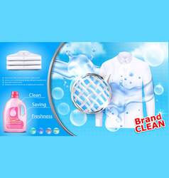 Laundry detergent advertising poster vector