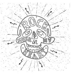 Rock music in my heart vector image