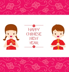 Happy Chinese New Year Frame With Children vector image vector image
