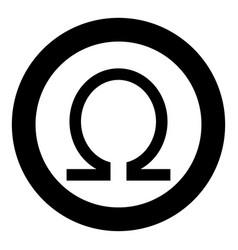Symbol omega icon black color simple image vector
