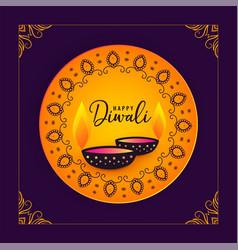 Deepawali festival greeting card with diya design vector