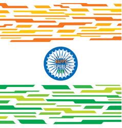 happy republic day banner design vector image