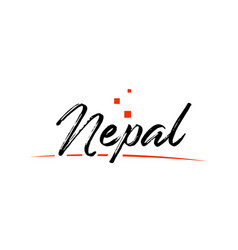 nepal country typography word text for logo icon vector image