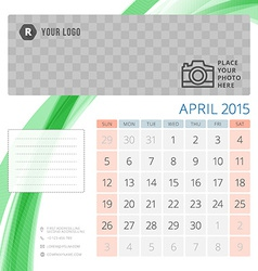 Calendar 2015 April template with place for photo vector image