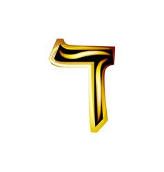 Golden hebrew alphabet brilliant hebrew font vector