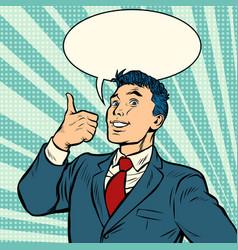 businessman smile thumb up like gesture vector image