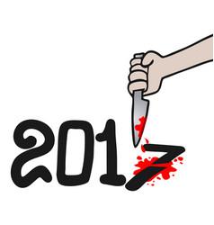 Kill 2017 vector