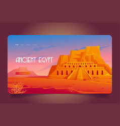 Ancient egypt cartoon landing page mortuary temple vector