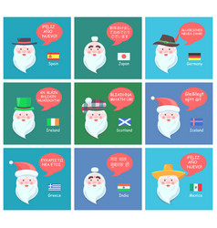 Foreign santa clauses wish happy new year posters vector