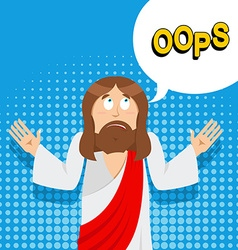 Jesus Christ Surprised Jesus Perplexed Jesus of vector image