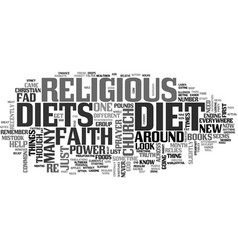 what should you know about religious diets text vector image