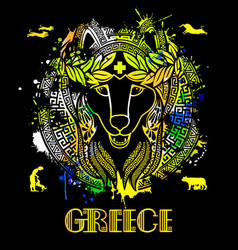 image of a dog in greek style vector image vector image